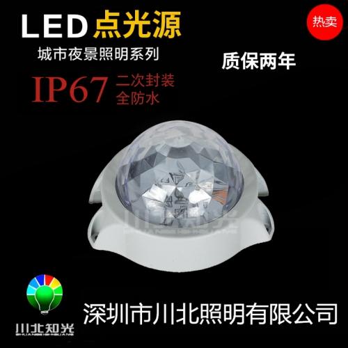 LED点光源具有良好的可调性