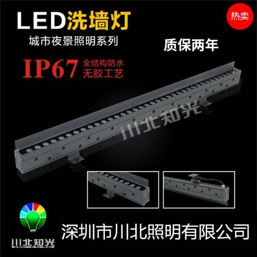 户外夜景照明LED洗墙灯有什么优点?