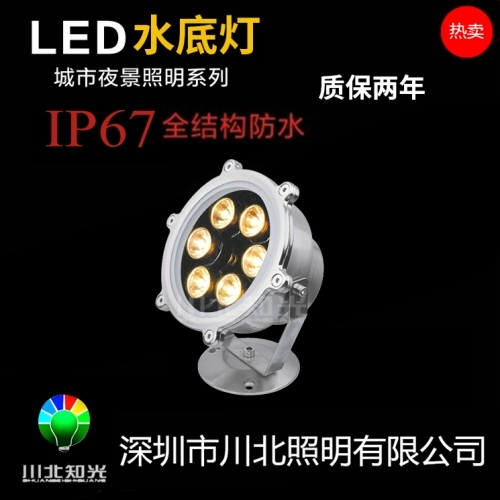 对LED水底灯的安装中的有些问题需要特别注意