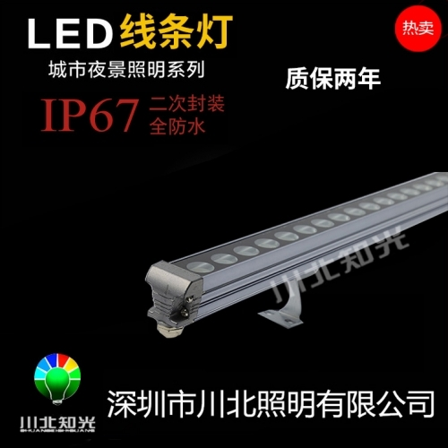 led线条灯投射距离可达2-50米
