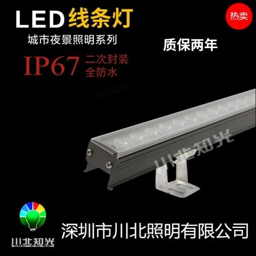 那么led线条灯的应用技术如何呢