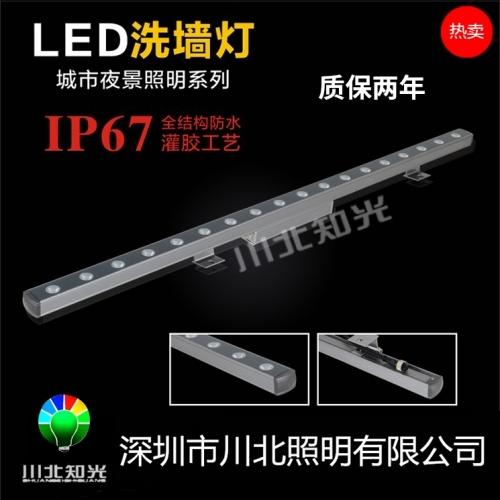 LED洗墙灯和LED线条灯的区别优势