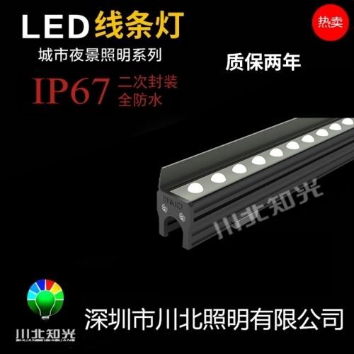 线条灯生产厂家教您订制LED线条灯只要看这六个点