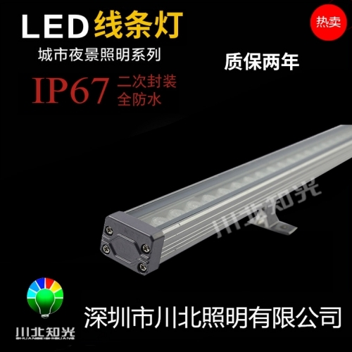 LED线条灯对照明设计方案的功效