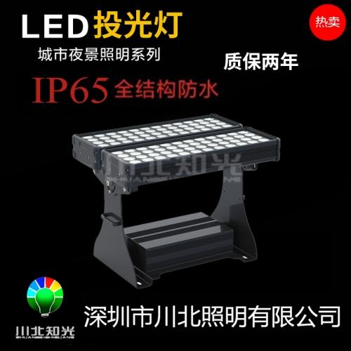 天津LED投光灯