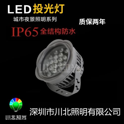 天津LED圆形投光灯