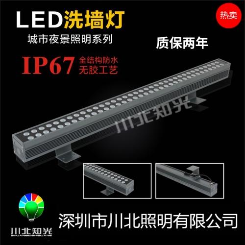 LED洗墙灯批发