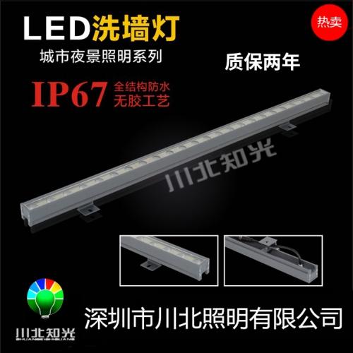 LED洗墙灯价格