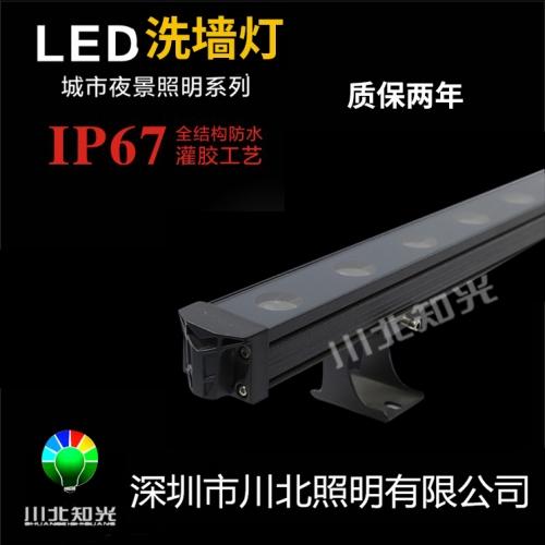 北京LED洗墙灯公司