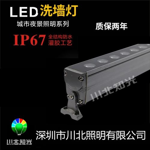 北京LED洗墙灯厂
