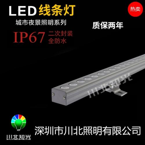 LED线条灯批发